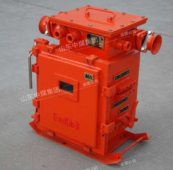 qbz电磁起动器